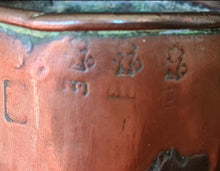 Load image into Gallery viewer, Unusual Copper Jug With Great Marks - THE VINTAGE LOOK Henley-on-Thames