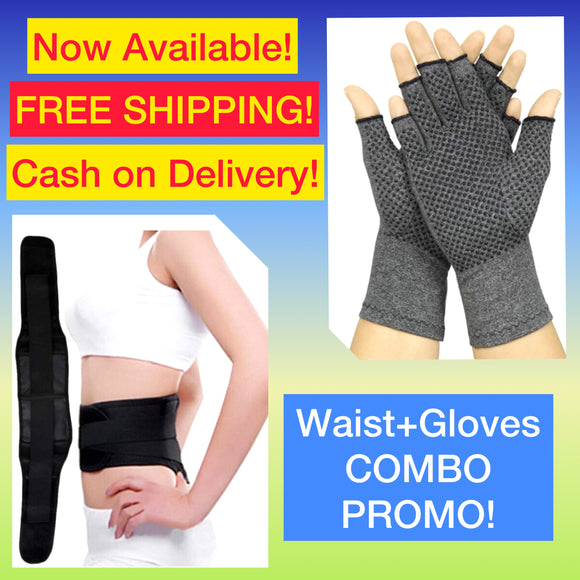 Waist Pad + Compression Gloves COMBO PROMO