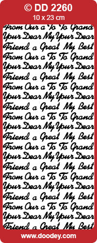 CRAFT STICKER GRAND BEST DEAR GREETINGS SILVER