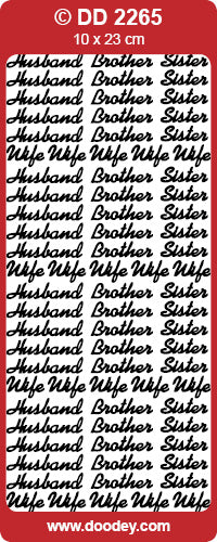 CRAFT STICKER HUSBAND BROTHER SISTER SILVER