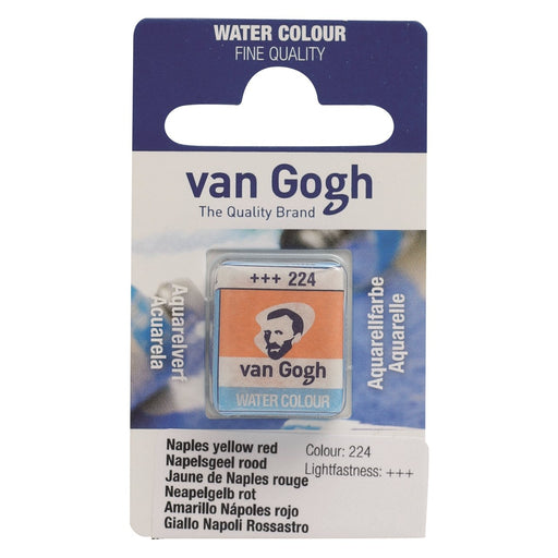 VAN GOGH WATER COLOUR PAN NAPLES YELOW RED