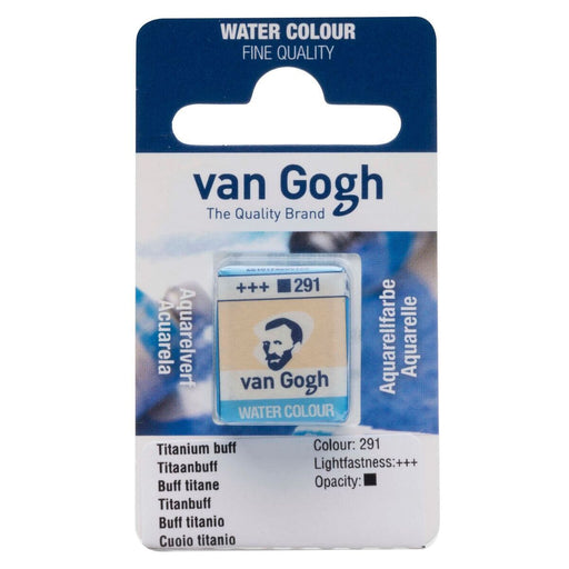 VAN GOGH WATER COLOUR PAN  TITANIUM BUFF