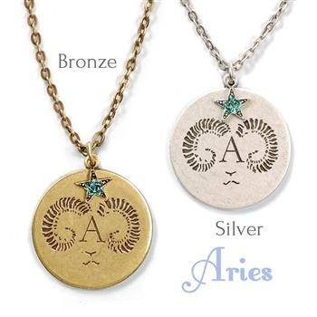 Retro Zodiac Coin Pendant Necklaces N1245 - Sweet Romance Wholesale