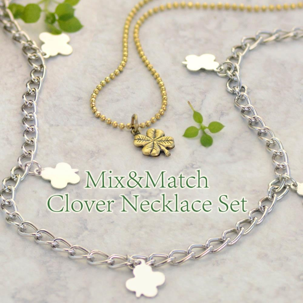 Clover Charm Layering and Tiny Clover Charm Necklace Set N1447-N1319SET - Sweet Romance Wholesale