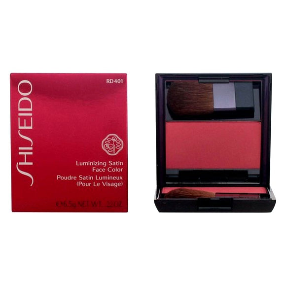 Blush Luminizing Shiseido