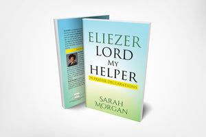 Eliezer The Lord My Helper - Audio with Piano