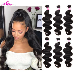 Brazilian Body Wave Weave Bundles Non Remy Hair Extensions