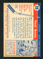 1954 Topps #15 PAUL RONTY  ExMt