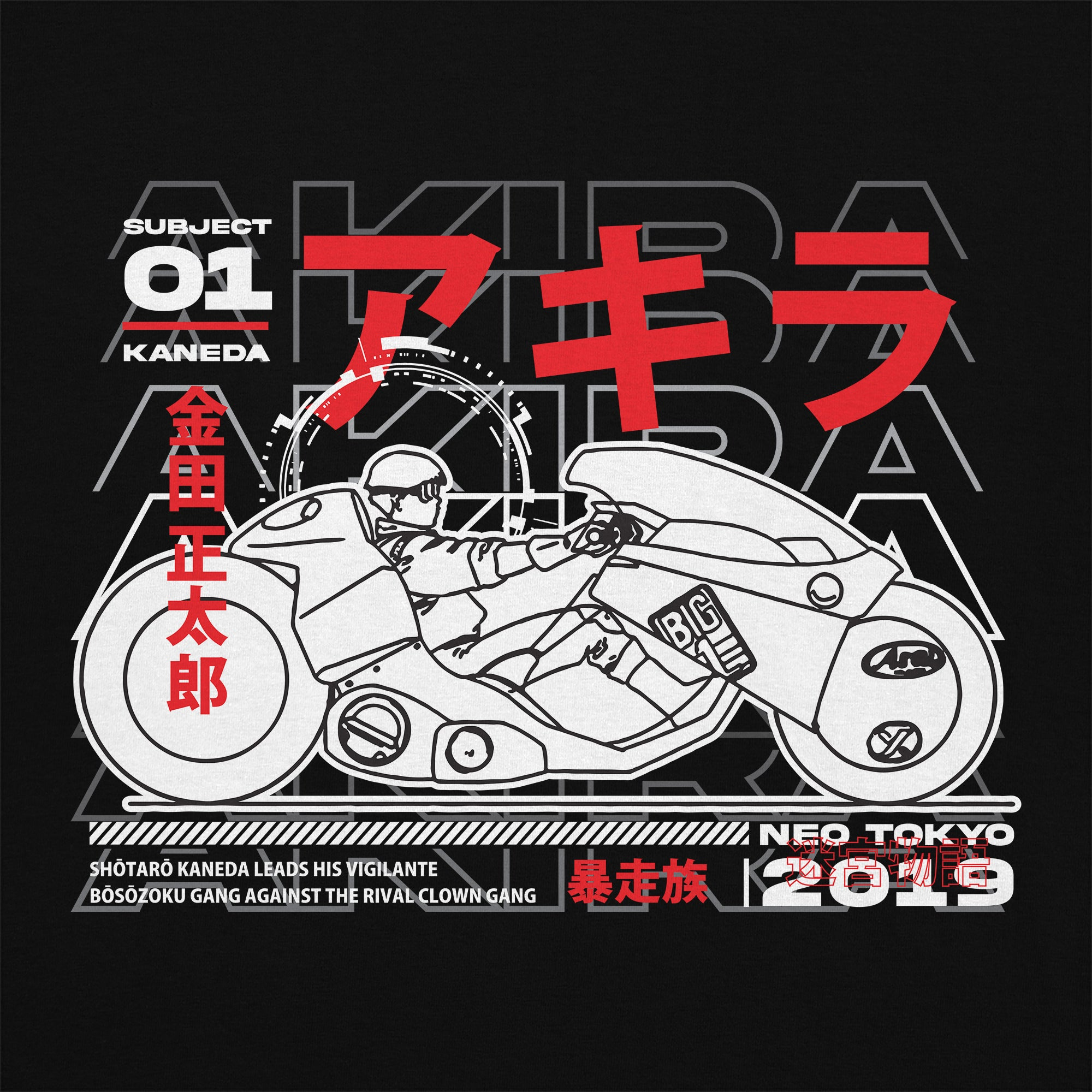 Subject 01 Kaneda T-Shirt