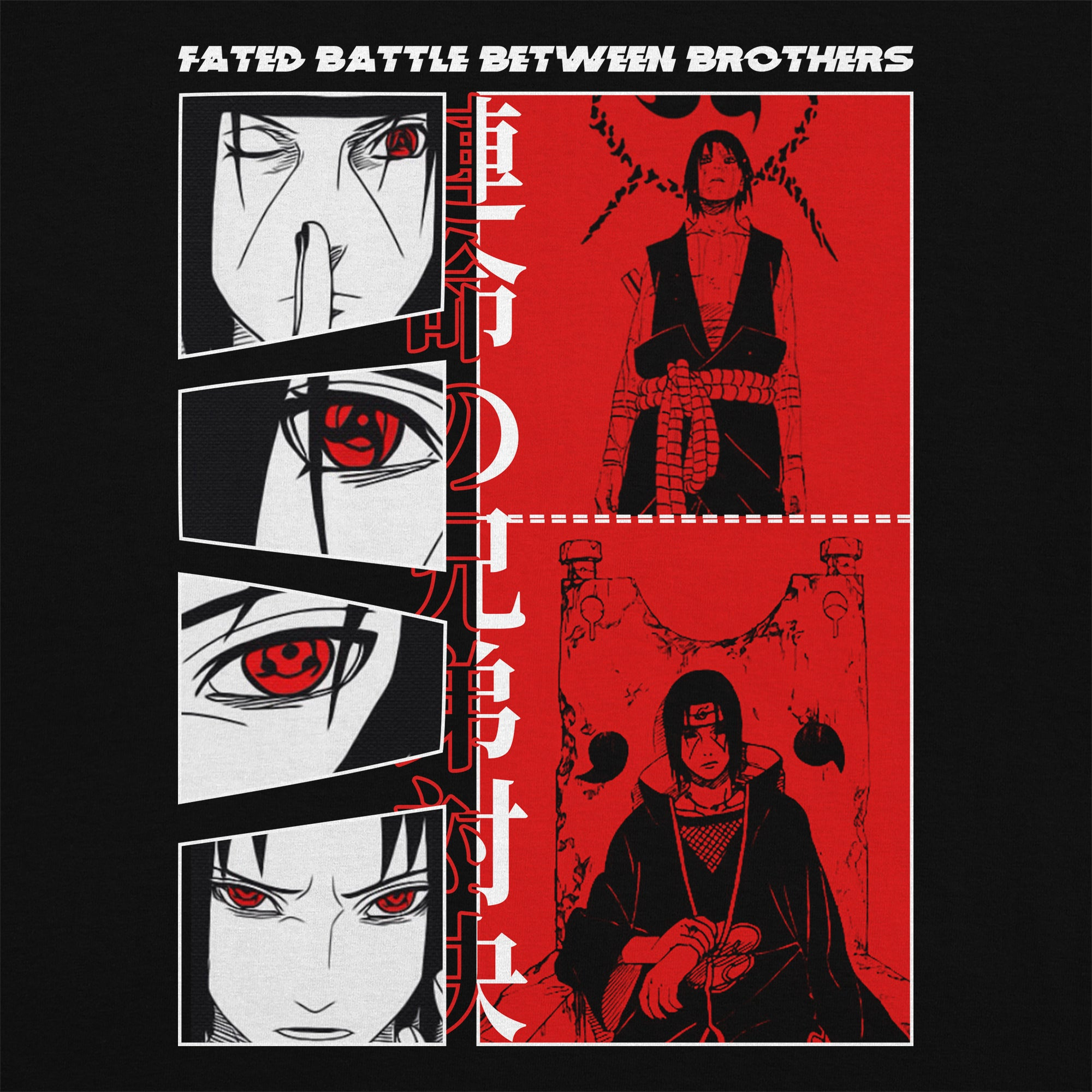Battle Between Brothers T-Shirt
