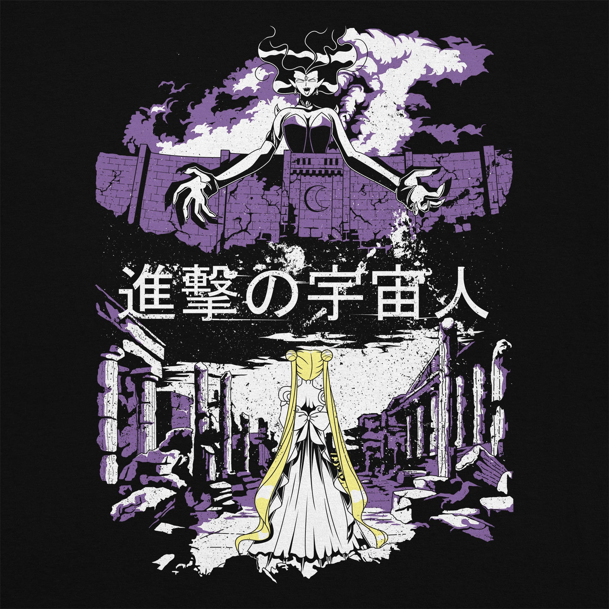 Attack on Moon T-Shirt