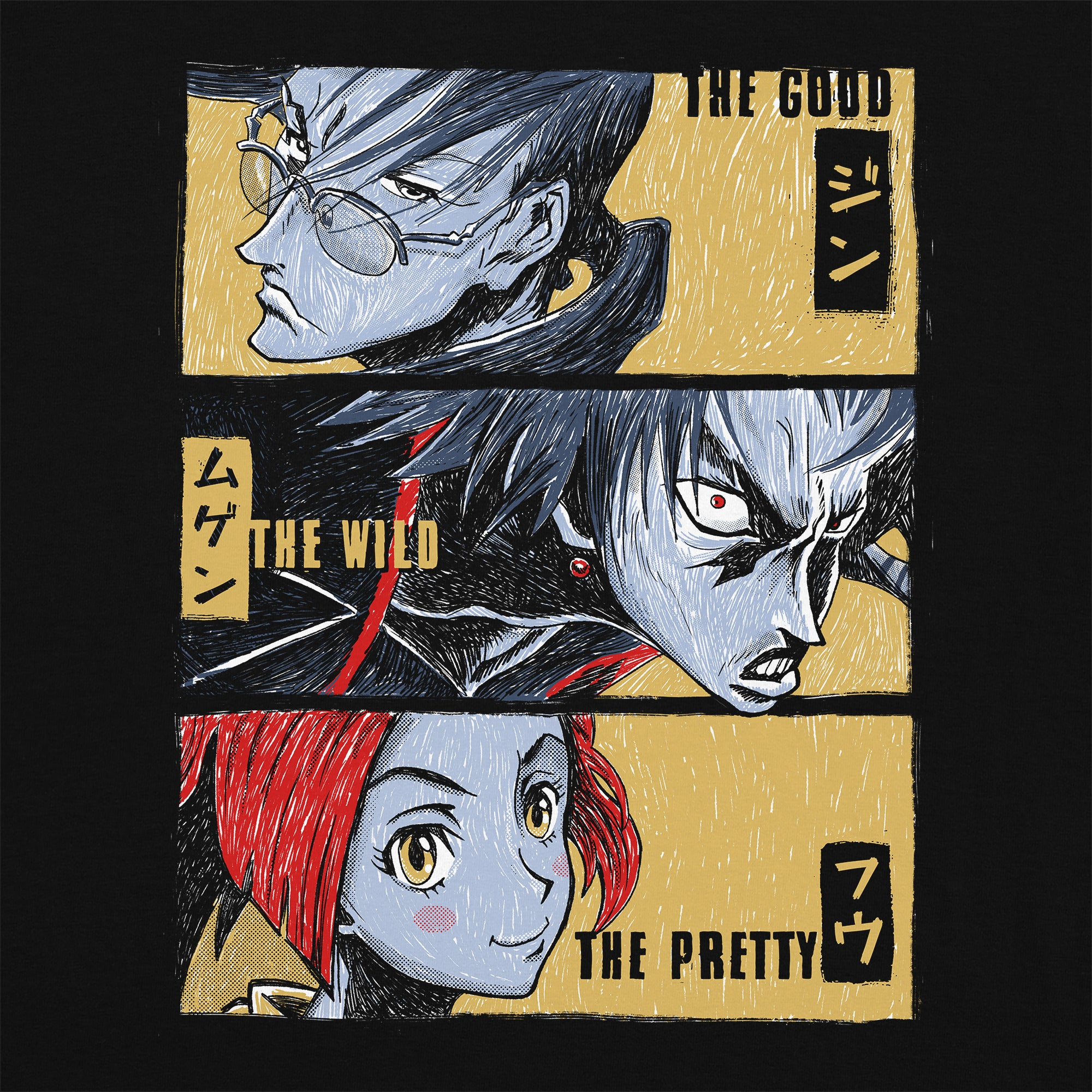 The Good, the Wild & the Pretty T-Shirt
