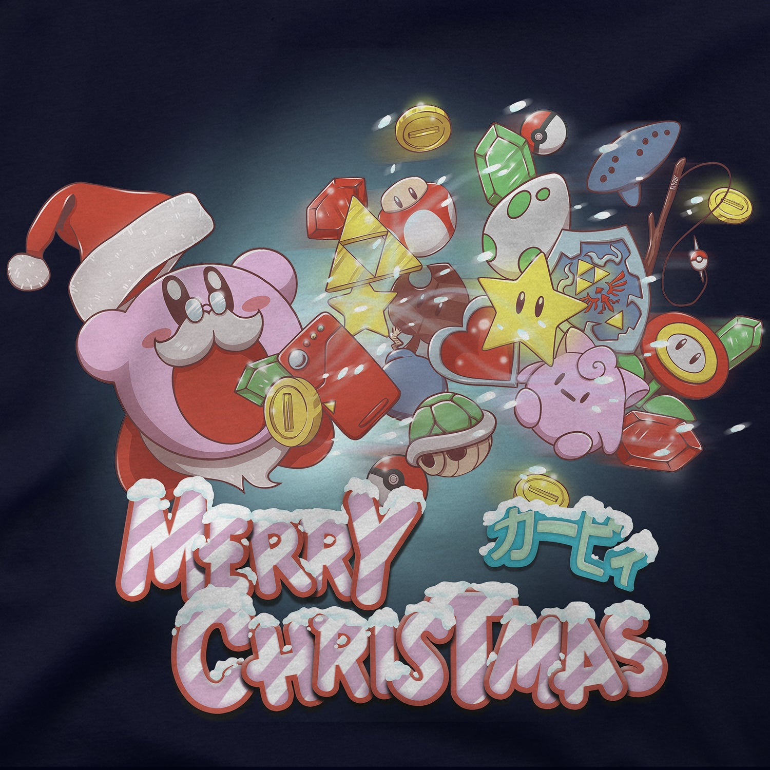 Merry Christmas Kirby