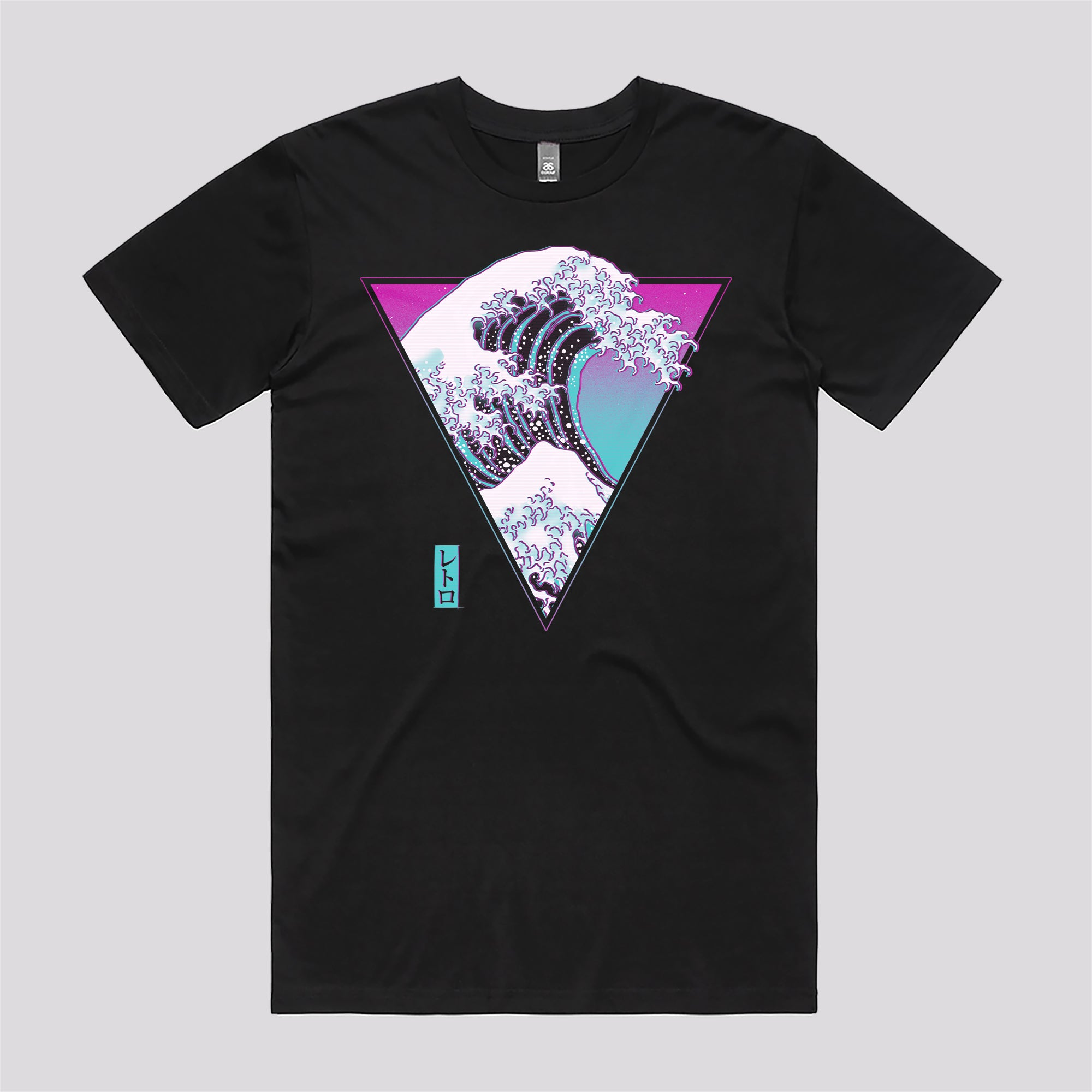 The Great Synthwave T-Shirt