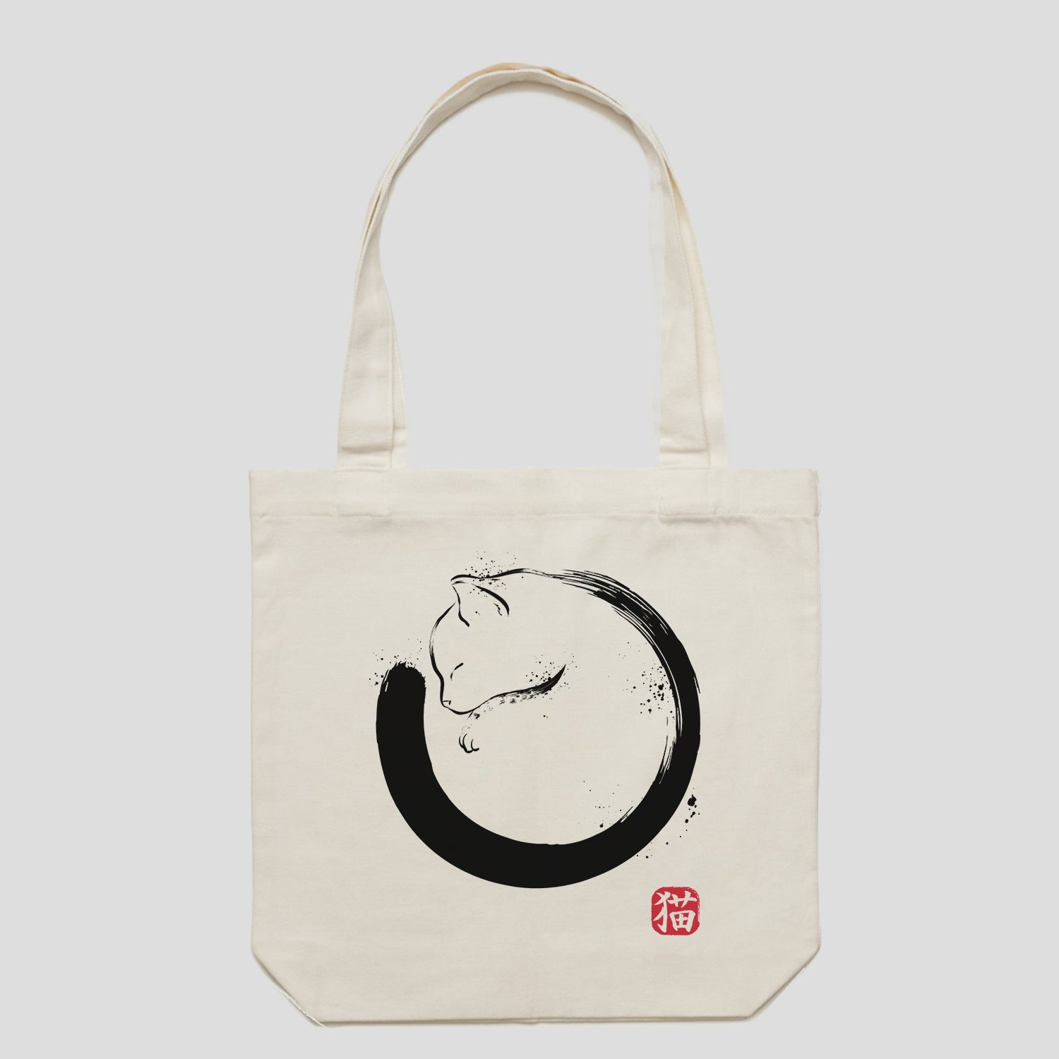 Purrfect Circle Black Custom Cats Tote Bags Australia