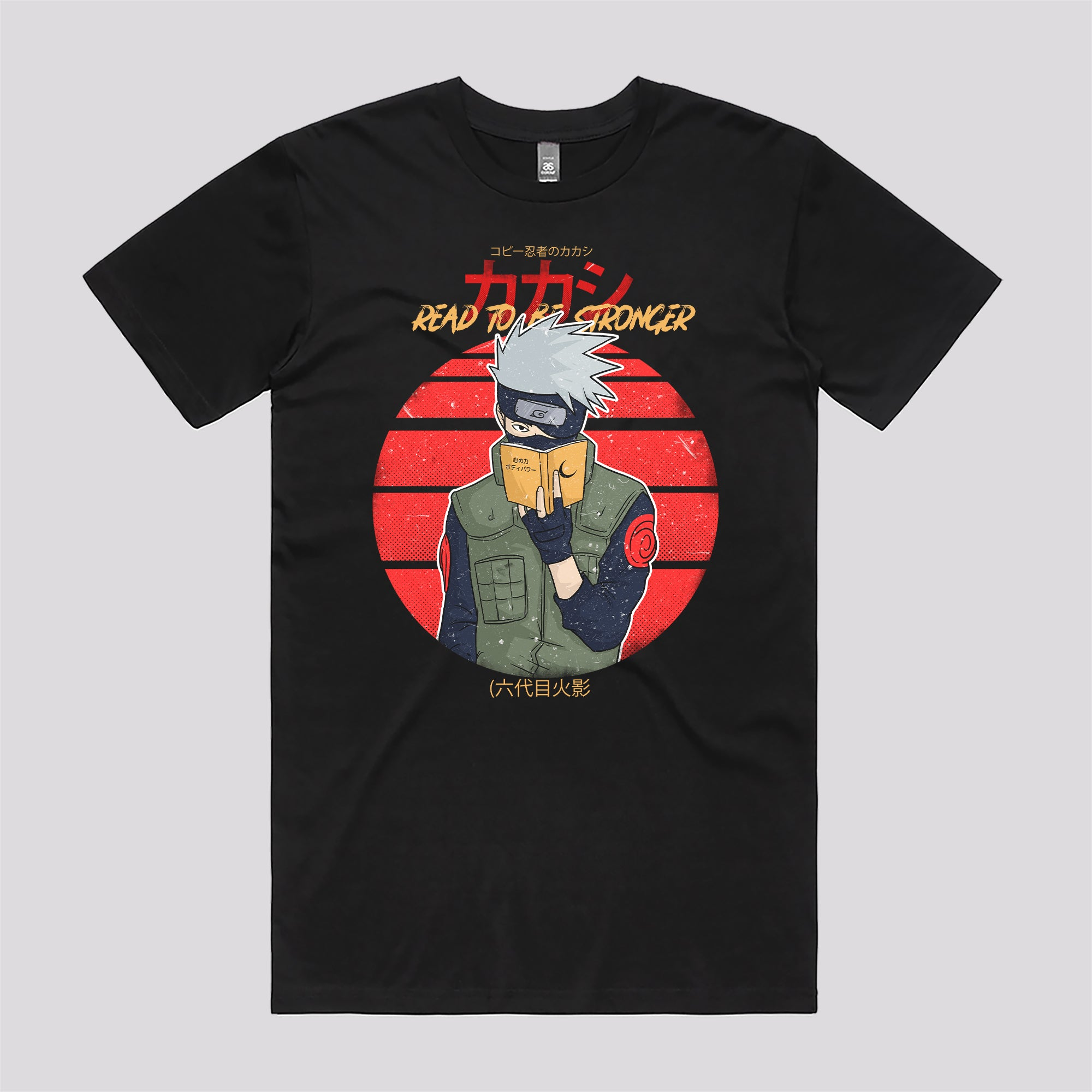 Reading Shinobi T-Shirt