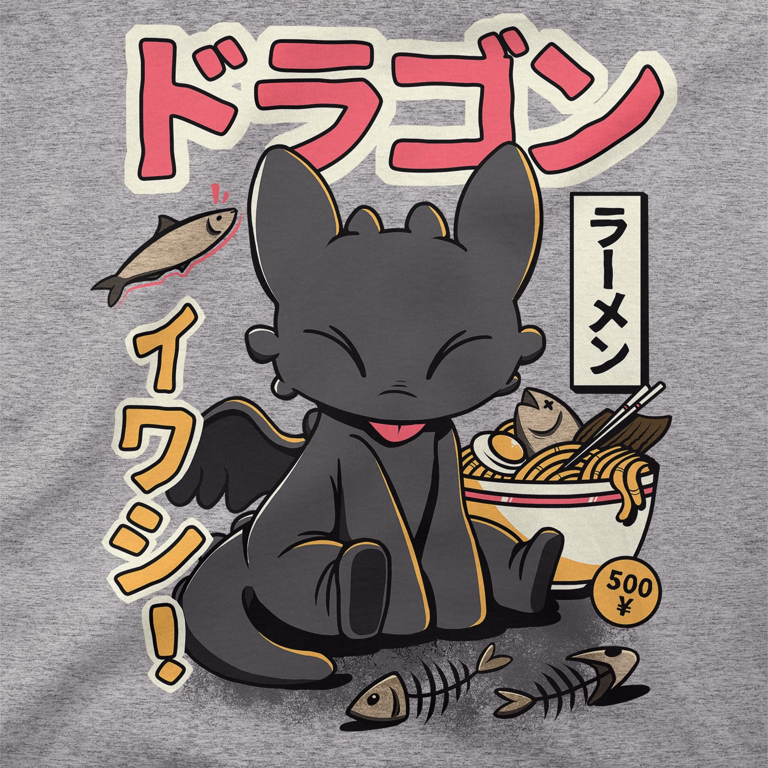 Ramen Night T-Shirt