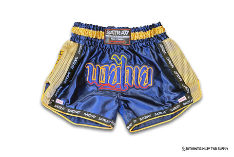 SATRAA® | PRISTMATIC | KIDS SIZE MUAY THAI SHORTS