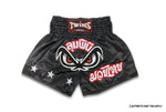 TWINS SPECIAL®| NO FEAR EYES LUMPINEE MUAY THAI SHORTS | TBS 02