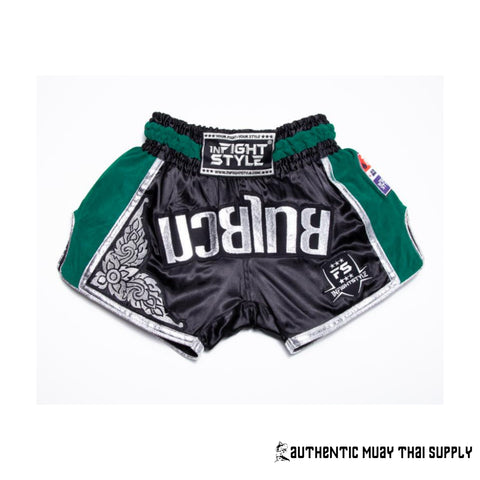 InFightStyle® | RT20 | Retro Collection