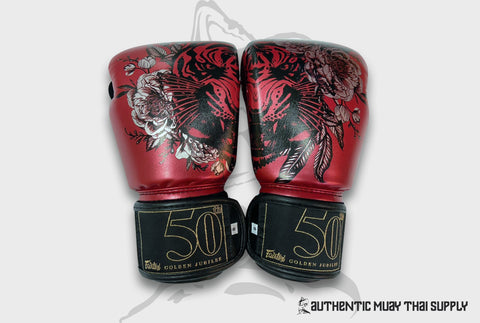 FAIRTEX® |  50th GOLDEN JUBILEE JUNGLE BOXING GLOVE | BGV-PREMIUM SYNTHETIC