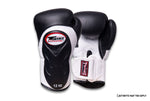 TWINS SPECIAL® BOXING GLOVES | BGVL-6