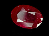 0.77CT NATURAL RUBY HEAT ONLY IGCMR20