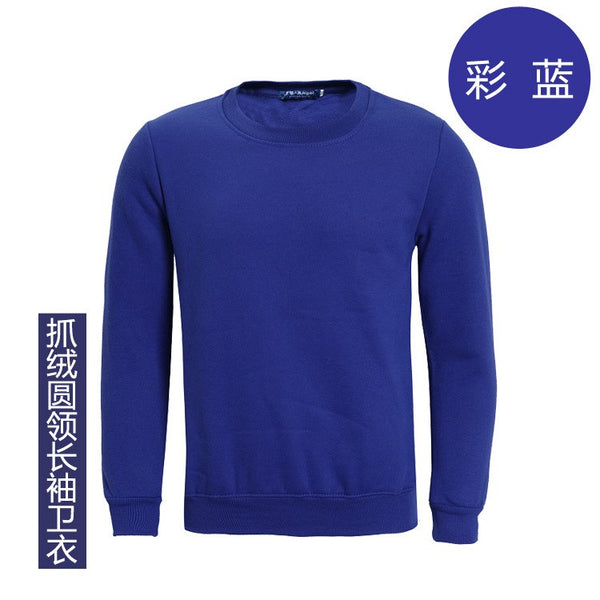 Men Long Sleeves Crewneck Solid Color Sweatshirt 2017 Casual Winter Spring Tracksuit Hoodies Color Blue Black White Red Yellow