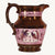 Pink Copper Lusterware Pitcher with School House Building and Trees.