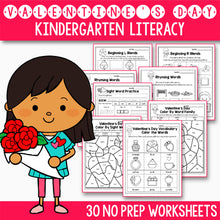 Load image into Gallery viewer, Valentine's Day Activities For Kindergarten Literacy No Prep