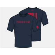 UA Freedom Flag Bold T-Shirt