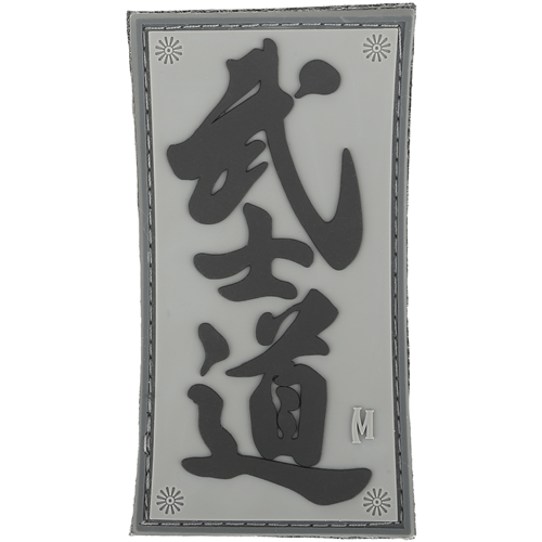 Bushido Patch