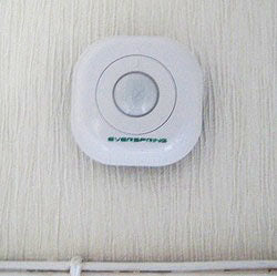 Everspring SP814 Motion Detector