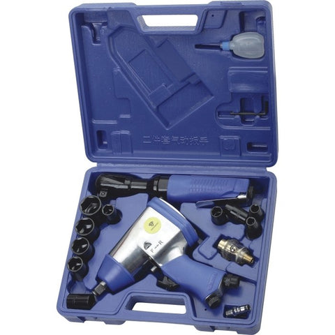 "RP7800 - Air Impact Gun & Ratchet Wrench Kit 1/2"" Drive 16 Piece Set"