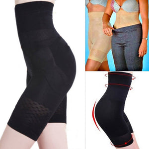 Women''s Slim Lift Tummy Control Shaper Girdle Pants Body Shape