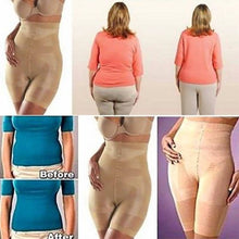 Load image into Gallery viewer, Women''s Slim Lift Tummy Control Shaper Girdle Pants Body Shape