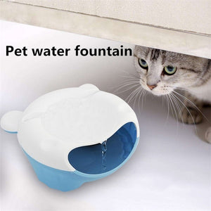 Automatic Pet Water Fountain Electric Water Dispenser Drinking Bowl for Small Cat Dog