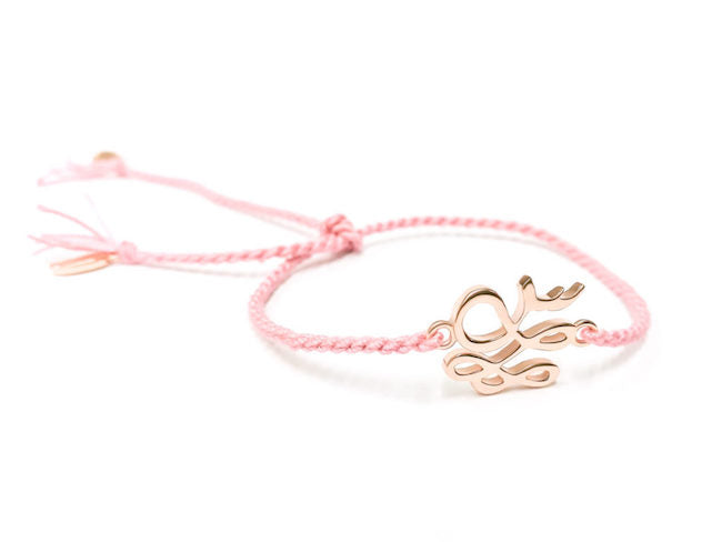 Somor-launches-bracelet-for-Breast-Cancer-Awareness-Month-1024x768