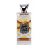 LATTAFA Oud Mood Silver Reminiscence Eau de Parfum Spray 100ml - Elite Perfumery