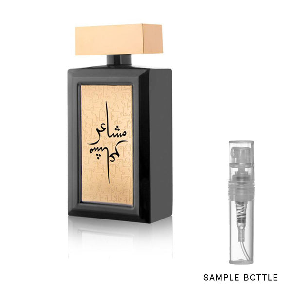 OUD ELITE Mashaeir Gold Eau de Parfum Spray - Sample Vial
