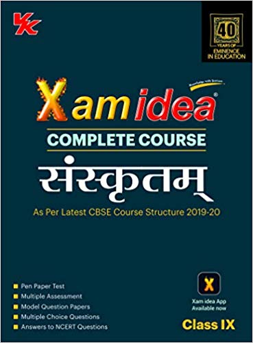 Xam Idea  - SANSKRIT complete course - 9                 (2019 - 2020) - bookmarshal.com