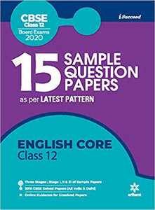 Arihant isucceed   - ENGLISH   with MCQs - 12                  (2019 - 2020) - bookmarshal.com