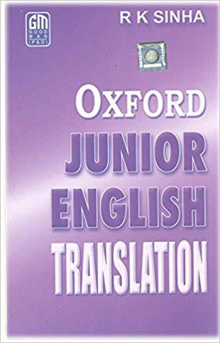 Junior English Translation (Anglo-Hindi) -  RK Sinha - bookmarshal.com