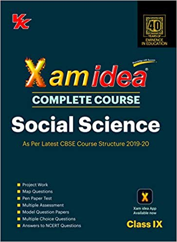Xam Idea  - SOCIAL SCIENCE complete course - 9                  (2019 - 2020) - bookmarshal.com