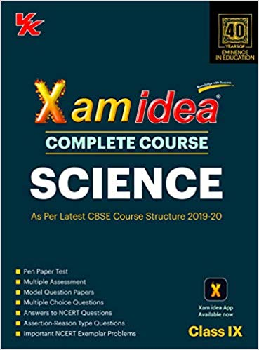 Xam Idea  - SCIENCE complete series - 9                  (2019 - 2020) - bookmarshal.com