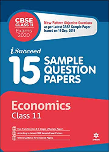 Arihant isucceed   - ECONOMICS (Latest 15 Sample Question Papers)  with MCQs - 11                 (2019 - 2020) - bookmarshal.com