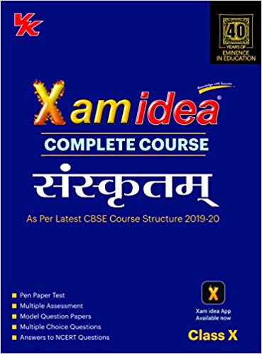 Xam Idea  - SANSKRIT complete course - 10                  (2019 - 2020) - bookmarshal.com