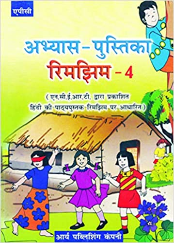 APC - Rimjhim (Hindi) - 4th          WORKBOOK - 2020 (Based on NCERTs) - bookmarshal.com