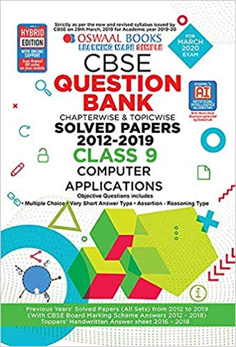 Oswaal  - COMPUTER APPLICATION Question bank Chapterwise & Topicwise CBSE - 9                 (2019 - 2020) - bookmarshal.com