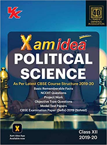 Xam Idea  - POLITICAL SCIENCE - 12                  (2019 - 2020) - bookmarshal.com
